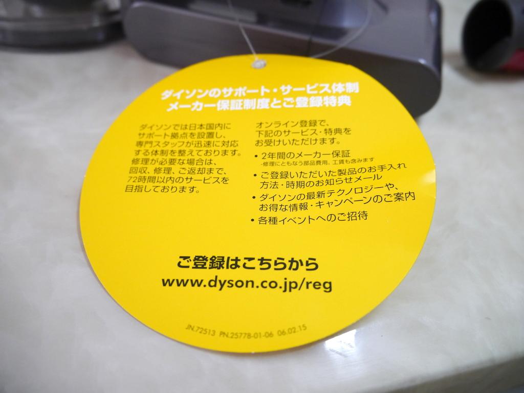 P1000908.JPG