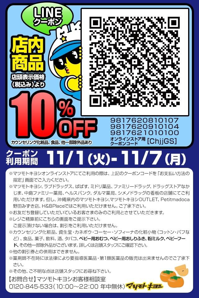2016-11-01 12.20.18.jpg